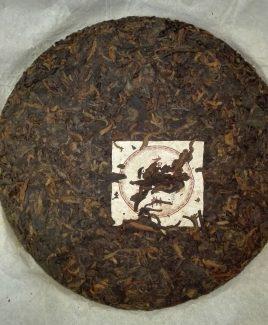 aspecto de la torta de té con su Nei Fei de garantía